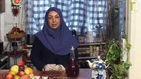 آشپزی ایرانی-آموزش ترشی میوه