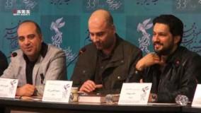 پرحاشیهترین نشست فجر 33 / حال حامد بهداد خوش نیست!