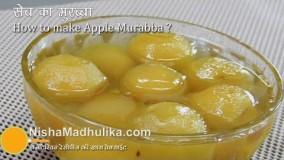 آشپزی ایرانی-دستور تهیه مربای سیب