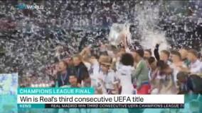 جشن کامل قهرمانی رئال مادرید در فینال لیگ قهرمانان 2018