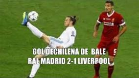 سوپر گل گرت بیل در فینال لیگ قهرمانان اروپا2018