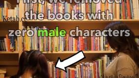 واقعیتی تلخ در کتاب های کودک و نوجوان