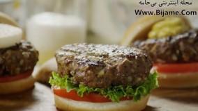 فیلم آموزش طرز تهیه همبرگر ذغالی