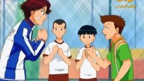 کارتون قهرمانان تنیس دوبله فارسی قسمت 159-دانلود انیمه ژاپنی تنیس