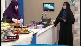 آموزش آشپزی-آشپزی برنامه به خانه بر می گردیم -  لقمه گوشت و بادمجان