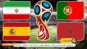 وضعیت تیم ملی فوتبال در فاصله 30 روز مانده تا جام جهانی روسیه