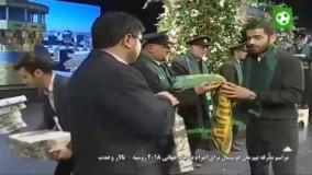 بدرقه مسافران تیم ملی ایران برای جام جهانی 2018