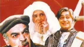 دانلود فیلم سینمایی- خسیس- حمید لولایی و رضا شفیعی جم