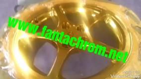 آموزش آبکاری فانتاکروم/فروش مواد ابکاری فانتاکروم 02633416918