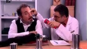 Ghahve Talkh 103 HD سریال قهوه تلخ