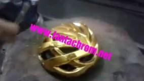 مواد ابکاری کروم پاش آرین کروم09125371393