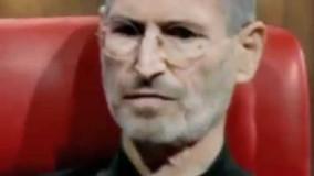 لحظه مرگ استیو جابز , بنیاگذار اپل