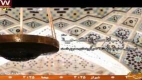 دانلود دعای سحر ماه رمضان-دعای هنگام سحر ماه رمضان
