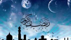 دانلود دعای سحر ماه رمضان-رمضان ۹۷