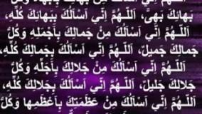 دانلود دعای سحر ماه رمضان فرهمند
