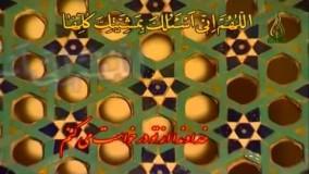دانلود دعای سحر ماه رمضان-رمضان سال ۹۷