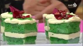 آموزش شیرینی پزی- طرز تهیه کیک اسفناج-بسیار شیک و خوشمزه