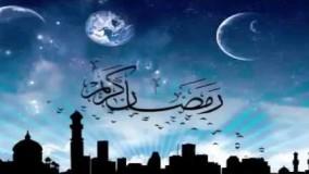 دانلود دعای سحر ماه رمضان-رمضان 2018 ایران