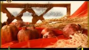 دعای سحر ماه رمضان مرحوم صالحی