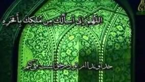 دعای سحر ماه رمضان-دعای وقت سحر ماه رمضان