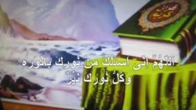 دانلود دعای سحر ماه رمضان-رمضان ضیافت الهی