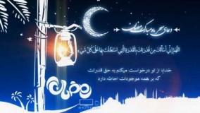 دعای سحر ماه رمضان-دعای سحر رمضان اپارات-رمضان ۹۷