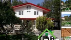 خرید فروش باغ و ویلا در خوشنام کد1310