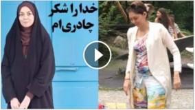 انتشار عکسهای بی حجاب و جنجالی آزاده نامداری مجری صدا و سیما در فضای مجازی
