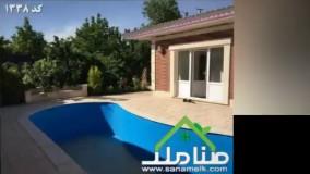 فروش باغ و ویلا در کردزار شهریار کد1338