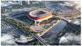 استادیوم های جام جهانی فوتبال 2018 روسیه-کدام جذاب تر است؟