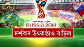 مراسم افتتاحیه جام جهانی روسیه-جزئیات افتتاحیه جام جهانی ۲۰۱۸