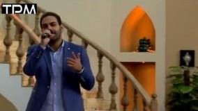 سیامک عباسی - اجرای آهنگ خوشبختیت آرزومه در برنامه دورهمی