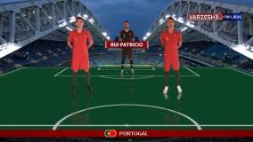 پخش زنده بازی اسپانیا پرتغال ( ترکیب بازی )