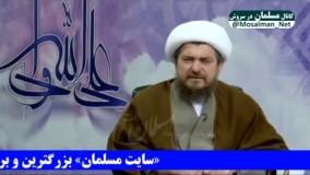 داروی بیماری های سخت و لاعلاج در طب اسلامی