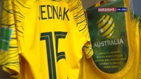 ورود بازیکنان استرالیا و فرانسه به ورزشگاه