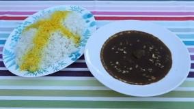 آشپزی ایرانی-تهیه فسنجان لذیذ ایرانی