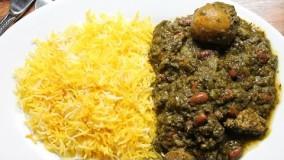 آشپزی ایرانی-تهیه قرمه سبزی ایرانی