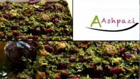 آشپزی ایرانی-تهیه قرمه سبزی