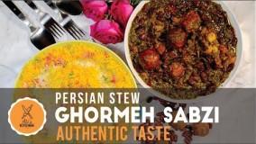 آشپزی ایرانی-دستور تهیه قرمه سبزی