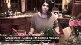 آشپزی مدرن-کيک سالاد سبزیجات