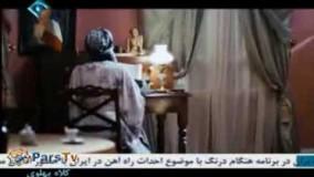 دانلود سریال کلاه پهلوی قسمت 46
