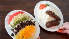 آشپزی ایرانی-تهیه چلو افغانی خوشمزه