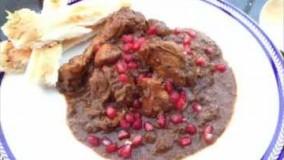 آشپزی ایرانی-تهیه فسنجان خوشمزه
