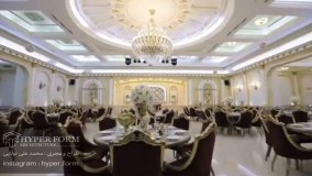 HYPERFORM | طراحی تالار عروسی | ساخت تالار عروسی | طراحی باغ تالار | طراحی داخلی تالار عروسی | طراحی تالار پذیرایی