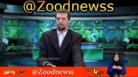 گزارش  جذاب زود نیوز و تحریم کفش نایک