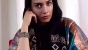 12 بازیگر زیبا و جوان ایرانی