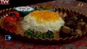 آشپزی ایرانی-تهیه  کباب کاردی خوشمزه و لذیذ
