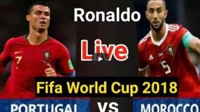 پخش زنده فوتبال پرتغال و مراکش