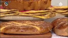 آشپزی ایرانی-آموزش تهیه نان حلقه ای گرد