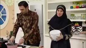 برنامه خانه مهر ؛ آموزش آشپزی از شبکه جهانی جام جم